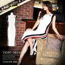 【1000円OFFクーポン&送料無料】 キャバ ドレス ミニ キャバドレス ワンピース 大きいサイズ t-Aceプロデュース サイ…