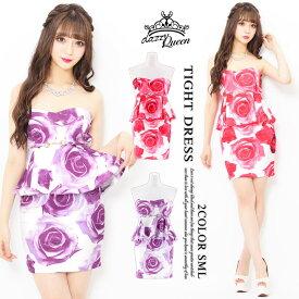 9a0a244b575fa  ポッキリSALE 送料無料  キャバ ドレス ミニ キャバドレス ワンピース ナイトドレス 大きいサイズ