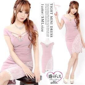 9b4708f0e8d89 キャバ ドレス ミニ キャバドレス ワンピース ナイトドレス 大きいサイズ オフショル デコルテクロス タイト ミニドレス