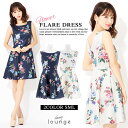 キャバ ドレス キャバドレス ワンピース 大きいサイズ 花柄 ノースリーブ Aライン フレア ミニドレス S M L アイボリ…