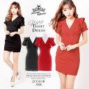 キャバ ドレス キャバドレス ワンピース ナイトドレス 大きいサイズ フリル タイト ミニドレス S M L 赤 黒 シンプル …