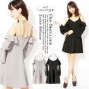 キャバ ドレス キャバドレス ワンピース 大きいサイズ オープンショルダー フレア ミニドレス S M L 黒 グレー シンプ…