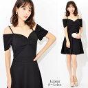 キャバ ドレス キャバドレス ワンピース 大きいサイズ リボン風 オープンショルダー ワンカラー Aライン ミニドレス S…