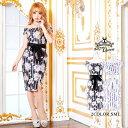 キャバ ドレス キャバドレス ワンピース ナイトドレス 大きいサイズ ストライプ柄 花柄 ウエストリボン タイト ミニド…