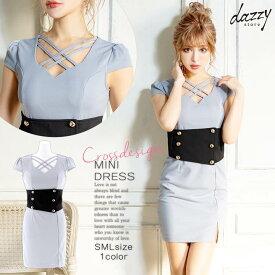 54ac5fd162b34 キャバ ドレス キャバドレス ワンピース ナイトドレス 大きいサイズ コルセット風 ベルト パフスリーブ タイト ミニドレス