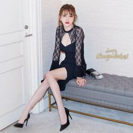 【送料無料】 キャバ ドレス デコルテレース タイト ドレス