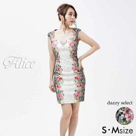 cf882e2c973c7 キャバ ドレス キャバドレス 大きいサイズ Alice 52640 サイド 花柄 ジャガード タイト ミニドレス S M L