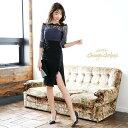 【数量限定SALE/CC】 キャバ ドレス レース袖 タイト 膝丈 ドレス[change clothes] | ドレス ワンピース ドレス 膝丈 …