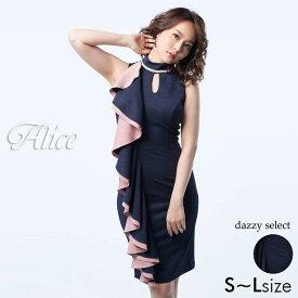 20c66a481c630 楽天市場 ホルター ドレス(サイズ(S M L)L・ドレスの種類パーティー ...