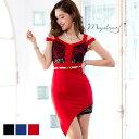 キャバ ドレス ベルト ショルダー ウエストレース アシメ ミニ ドレス [mydress]| ドレス ワンピース ミニドレス セク…