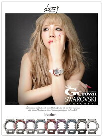【20%OFFクーポン配布&送料無料】 腕時計 レディース ブランド G-Crown ラウンドタイプ DW-6900 専用 ベゼル   ウォッチ ラインストーン アクセサリー ジュエリー 女性 用 大人 かわいい 時計 ビジュー バンドウォッチ