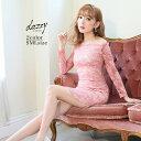 キャバ ドレス オフショル 総レース タイト ミニ ドレス | ドレス ワンピース ミニドレス セクシー ナイトキャバ ドレ…