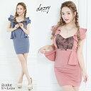 【スーパーSALE特価】 キャバ ドレス サイド ペプラム タイト ミニ ドレス | ドレス キャバ キャバドレス 大きいサイ…