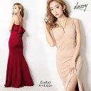 キャバ ドレス ワンカラー 背中見せ マーメイド タイト ロング ドレス | キャバ キャバドレス 大きいサイズ ドレス ワ…