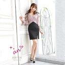 キャバ ドレス 肩見せ リボン タイト ミニ ドレス | ドレス キャバ キャバドレス 大きいサイズ ドレス ワンピース ミ…