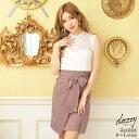 キャバ ドレス ストライプ柄 ウエスト リボン タイト ミニ ドレス | ドレス キャバ キャバドレス 大きいサイズ ドレス…