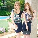 キャバ ドレス 2ピース スカーフ柄 ペプラム タイト ミニ ドレス | ドレス キャバ キャバドレス 大きいサイズ ドレス …