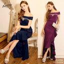 キャバ ドレス サイド フリル オフショル タイト ロング ドレス | キャバ キャバドレス 大きいサイズ ドレス ワンピー…