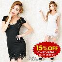 【15%OFFクーポン対象】 キャバ ドレス キャバドレス ワンピース 大きいサイズ 胸元パールビジュー付モノトーンカラー…