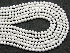 【1連】 オニキス(ホワイト) 丸玉 4mmAAAパワーストーン 天然石 ビーズ 手芸 パーツ 素材 通販 卸 卸売り 連売 連売り
