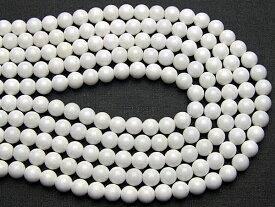 【1連】 オニキス(ホワイト) 丸玉 6mmAAAパワーストーン 天然石 ビーズ 手芸 パーツ 素材 通販 卸 卸売り 連売 連売り