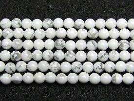 【1連】 マグネサイト 丸玉 4mmパワーストーン 天然石 ビーズ 手芸 パーツ 素材 通販 卸 卸売り 連売 連売り