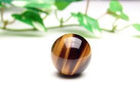 【高品質】 タイガーアイ(虎目石) 丸玉 直径約25mm【6600-25-402-301】天然石 パワーストーン バラ売り 粒売り