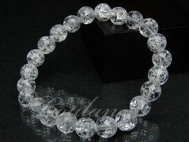 クラック水晶(爆裂水晶)8mmAAA【和龍ブレス 2100-08-221-0】天然石 パワーストーン ブレスレット ブレス