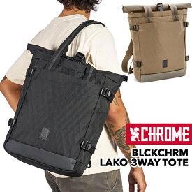 CHROME / クローム BLCKCHRM LAKO 3WAY TOTE ブラックローム ラコ 3way トート(トートバッグ、トートバック、リュック、デイパック、バックパック)