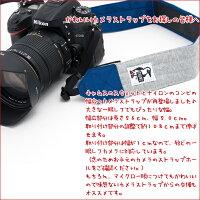 チャムス/CHUMSカメラストラップ5.0スウェットナイロンCH60-2670【あす楽_土曜営業】5000円以上送料無料ポイント10倍CHUMS(チャムス)ONLINESHOP10P29Jul16