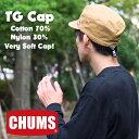 チャムス / CHUMS TG キャップ TG Cap(タゲットキャップ,Taggett Cap,CH05-1187 ,帽子,男性,女性)【あす楽_土曜営業…