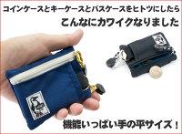 【チャムス/CHUMS】キーコインケースコーデュラナイロン/パスケース・小銭入れ・カードケース・キーケース