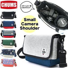 チャムス / CHUMS スモールカメラショルダー スウェットナイロン CH60-2668(ショルダーバッグ カメラバッグ ) CHUMS(チャムス)ONLINE SHOP