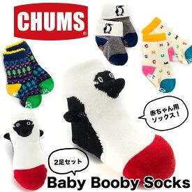 チャムス / CHUMS ベイビー ブービー ソックス Baby Booby Socks CH26-1001 (靴下,赤ちゃん用,男女兼用,ベビー)【あす楽_土曜営業】 CHUMS(チャムス)ONLINE SHOP