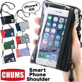 チャムス / CHUMS スマートフォンショルダースウェットナイロン CH60-2683(ショルダーバッグ、shoulder、ショルダーポーチ,サコッシュ、スマホケース、お財布ポシェット) CHUMS(チャムス)ONLINE SHOP