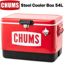 チャムス / CHUMS スチールクーラーボックス54L CHUMS Steel Cooler Box CH62-1283 (クーラーバッグ,クーラーボックス)【あす楽_土曜営…