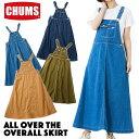 チャムス / CHUMS オール オーバー ザ オーバーオール スカート All Over The Overall Skirt (サロペット、オールイ…