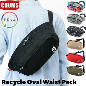 CHUMS チャムス リサイクル オーバル ウエストパック Recycle Oval Waist Pack(ウエストバッグ、ボディバッグ、ヒップバッグ)CH60-3121 CHUMS(チャムス)ONLINE SHOP