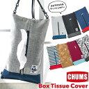 チャムス / CHUMS ボックス ティッシュカバー スウェットナイロン Box Tissue Cover(ティッシュケース) CH60-2693 CHUMS(チャムス)ON…