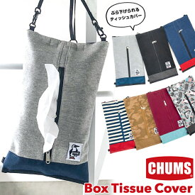 チャムス / CHUMS ボックス ティッシュカバー スウェットナイロン Box Tissue Cover(ティッシュケース) CH60-2693 CHUMS(チャムス)ONLINE SHOP