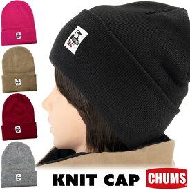 セール!チャムス / CHUMS ニットキャップ Knit Cap(ニット帽,帽子,キャップ,男性,女性)【あす楽_土曜営業】 CHUMS(チャムス)ONLINE SHOP