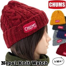 セール!チャムス / CHUMS ネパールボートロゴニットワッチ Nepal Boat Logo Knit Watch(ニット帽,帽子,ビーニー,男性,女性)【あす楽_土曜営業】 CHUMS(チャムス)ONLINE SHOP
