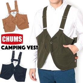 チャムス / CHUMS キャンピング ベスト Camping Vest CH04-1219 (キャンプ、アウトドア)【あす楽_土曜営業】 CHUMS(チャムス)ONLINE SHOP