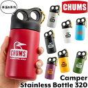 チャムス / CHUMS キャンパーステンレスボトル 320/Camper Stainless Bottle 320ml(保温、保冷、マグボトル、サーモボ…