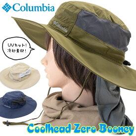 Columbia / コロンビア クールヘッドゼロブーニー Coolhead Zero Booney(ハット 帽子 男性 女性 登山・トレッキング)