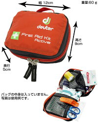 deuter/ドイター救急バッグFIRSTAIDKITACTIVE(ポーチ,ファーストエイドキット)【あす楽_土曜営業】5000円以上送料無料ポイント10倍