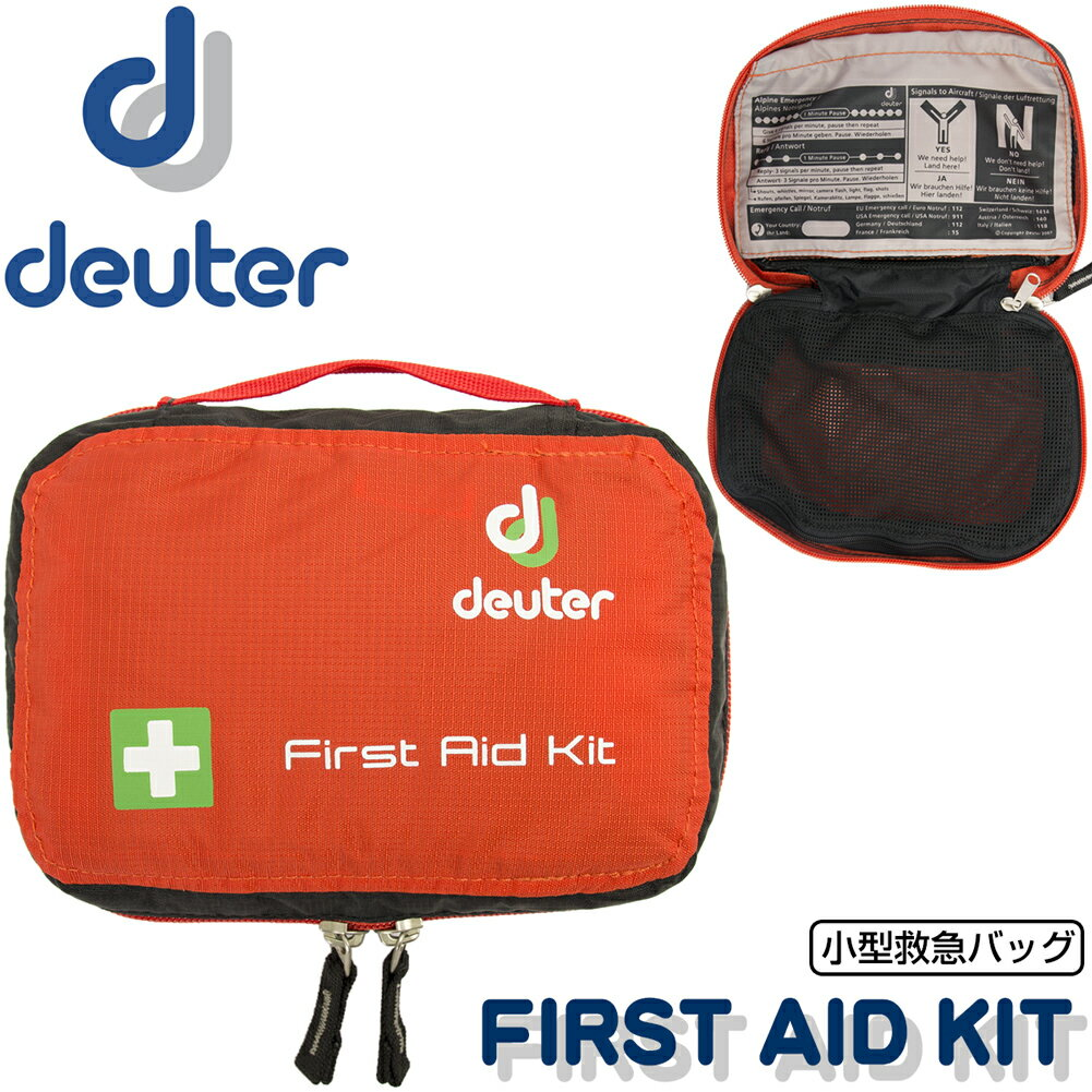 deuter / ドイター 救急バッグ FIRST AID KIT(ポーチ,ファーストエイドキット)【あす楽_土曜営業】 ポイント10倍