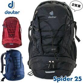 deuter / ドイター SPIDER 25 スパイダー 25 デイパック(リュック,バックパック,リュックサック)【あす楽_土曜営業】 ポイント10倍