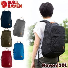 フェールラーベン / FJALL RAVEN ラーベン 20L Raven 20L 日本正規品 (デイパック,リュック,バックパック)