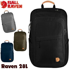 フェールラーベン / FJALL RAVEN ラーベン 28L Raven 28L 日本正規品 (デイパック,リュック,バックパック)【あす楽_土曜営業】